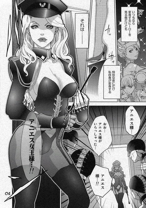 【TIGER & BUNNY エロ同人】アニエスがM男株主達にボンテージのSM女王様として…【無料 エロ漫画】