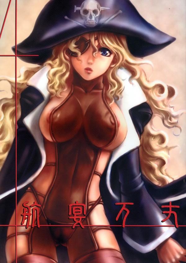 【エロ漫画】痴女巨乳の女海賊船長達がセックスさせまくって絶頂していたり、オナニーしていたら部下に見つかってしまい【無料 エロ同人】