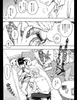 漫画 オリジナル エロ