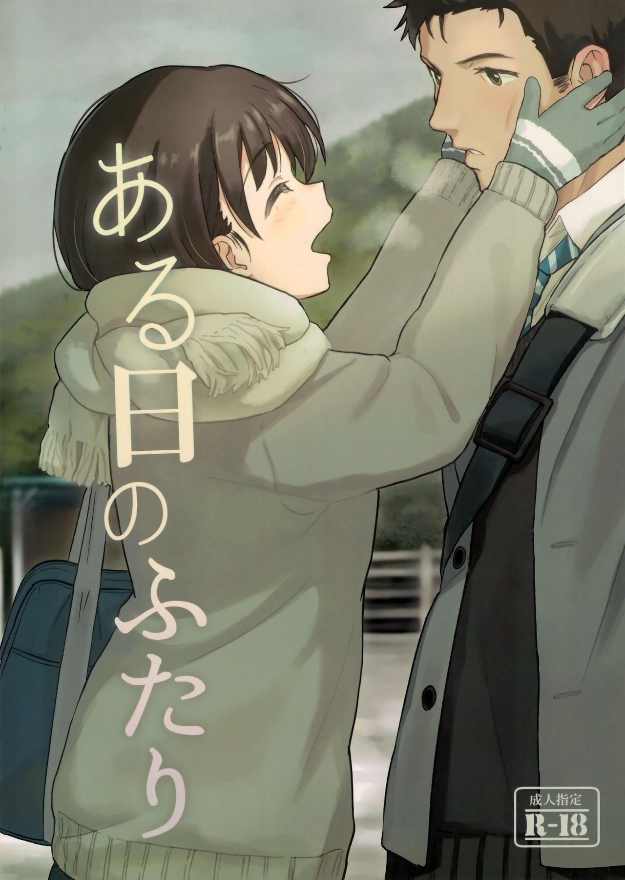 【エロ漫画】もうすっかり寒くなってきた冬のある日のカップルはイチャラブセックスで暖め合う♪【無料 エロ同人誌】