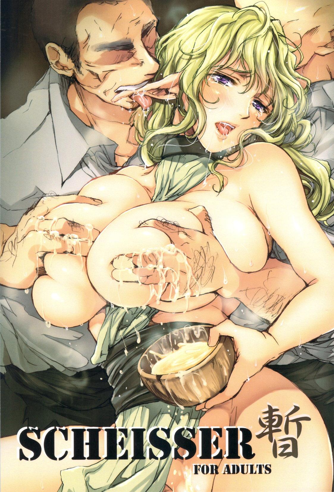 【エロ漫画】巨乳のエルフがエロ過ぎたから犯しまくって人間チンポの味を覚えさせてやったw【無料 エロ同人誌】