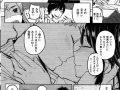 【エロ漫画】泊まりにきて「あ~~セックスしたい」とか言い出す巨乳な女友達とヤッちゃったwww【無料 エロ同人】