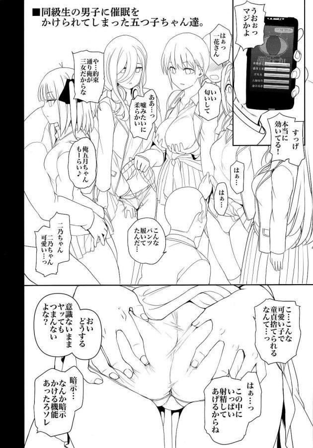 分 等 漫画 エロ 五