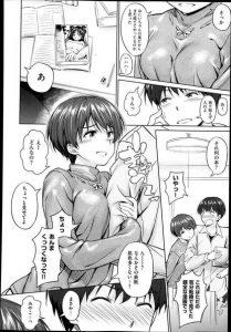 【エロ漫画】勉強の合間にエロ本読んでる兄に夜食を届けた妹がエッチな本を見つけて近親相姦セックスしちゃうw【無料 エロ同人】