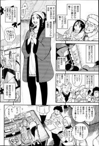 【エロ漫画】パン屋の職人おじさんと巨乳少女が閉店後に店内でセックスしてるぞw【無料 エロ同人】
