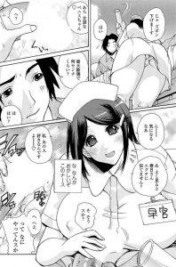 【エロ漫画】突然事故に遭って入院することになった青年がトイレにいけないから巨乳ナースに手伝ってもらってたら…【無料 エロ同人】