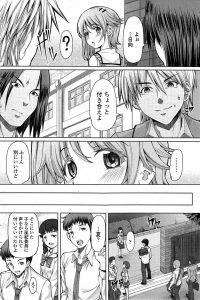 【エロ漫画】学校が終わり外で短髪制服の彼女が待っていて準備して出るといなくて探してると…【無料 エロ同人】