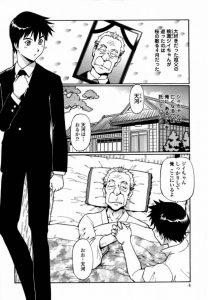 【エロ漫画】大好きだったおじいちゃんが亡くなって古いアパートを引き継ぐことになった青年が地図を頼りにアパートを訪れると…【無料 エロ同人】