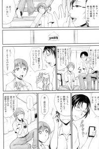 【エロ漫画】親友の爆乳の母親と二人きりになっちゃってローターを使ってエッチなおままごと!【無料 エロ同人】