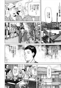 【エロ漫画】会社で馬鹿にされている博行が家に帰ると奈津子姉が帰って来てる事を聞き、久しぶりに会ってセックスしちゃうw【無料 エロ同人】