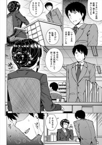 【エロ漫画】OL上司にパンストで足コキされたり足舐めさせられるも実は主人公も満更ではなく…【無料 エロ同人】