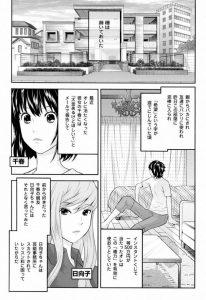 【エロ漫画】宝くじが当たってお金の力で彼女と彼女の友達とエッチしようと思ってたら実はレズで…【無料 エロ同人】