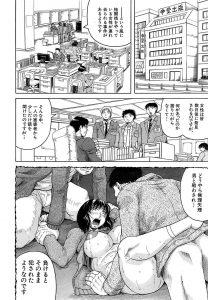 【エロ漫画】格闘家の女を拉致して闘ってレイプする暴漢が現れ、女の殺し屋が潜入してみると…!【無料 エロ同人】