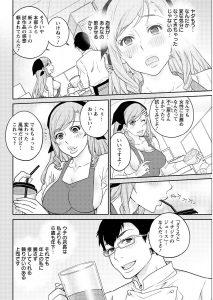 【エロ漫画】欲求不満な人妻が若い店長に媚薬効果のあるジュースを飲まされて変な気分になっちゃって…!【無料 エロ同人】