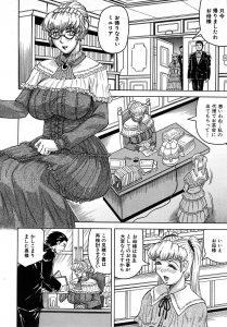 【エロ漫画】貴族の当主で憧れの母親が使用人に性奴隷にされている姿を見てしまってお嬢様も…!【無料 エロ同人】
