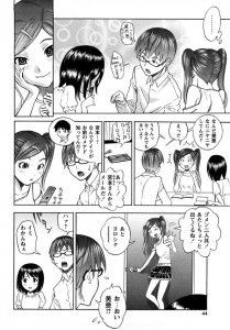 【エロ漫画】憧れのお兄さんに勉強だけではなくてセックスも教えてくださいとロリな女の子が懇願しちゃうw【無料 エロ同人誌】