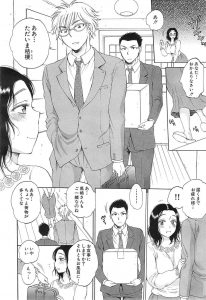 【エロ漫画】浮気セックスしまくってる最低男が欲求不満な妻と入れ替わって女のカラダでイキまくり…!【無料 エロ同人】