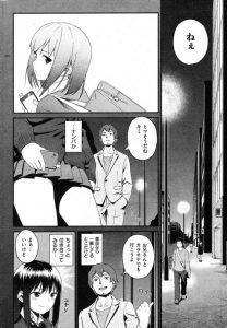 【エロ漫画】親も友達も彼氏やエッチの話ばかりでウンザリしてたJKがナンパされて好奇心が湧いて…【無料 エロ同人】
