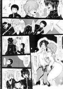 【エロ漫画】友達から美人な露出痴女の噂を聞いて童貞を捨てたくて行ってみたら本当に現れて…!【無料 エロ同人】