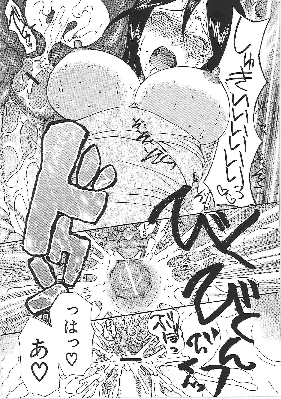 【エロ漫画】完璧すぎていつも尻に敷く側の奥さんが酔って幼児退行してエッチなおしおき!【無料 エロ同人】 (26)