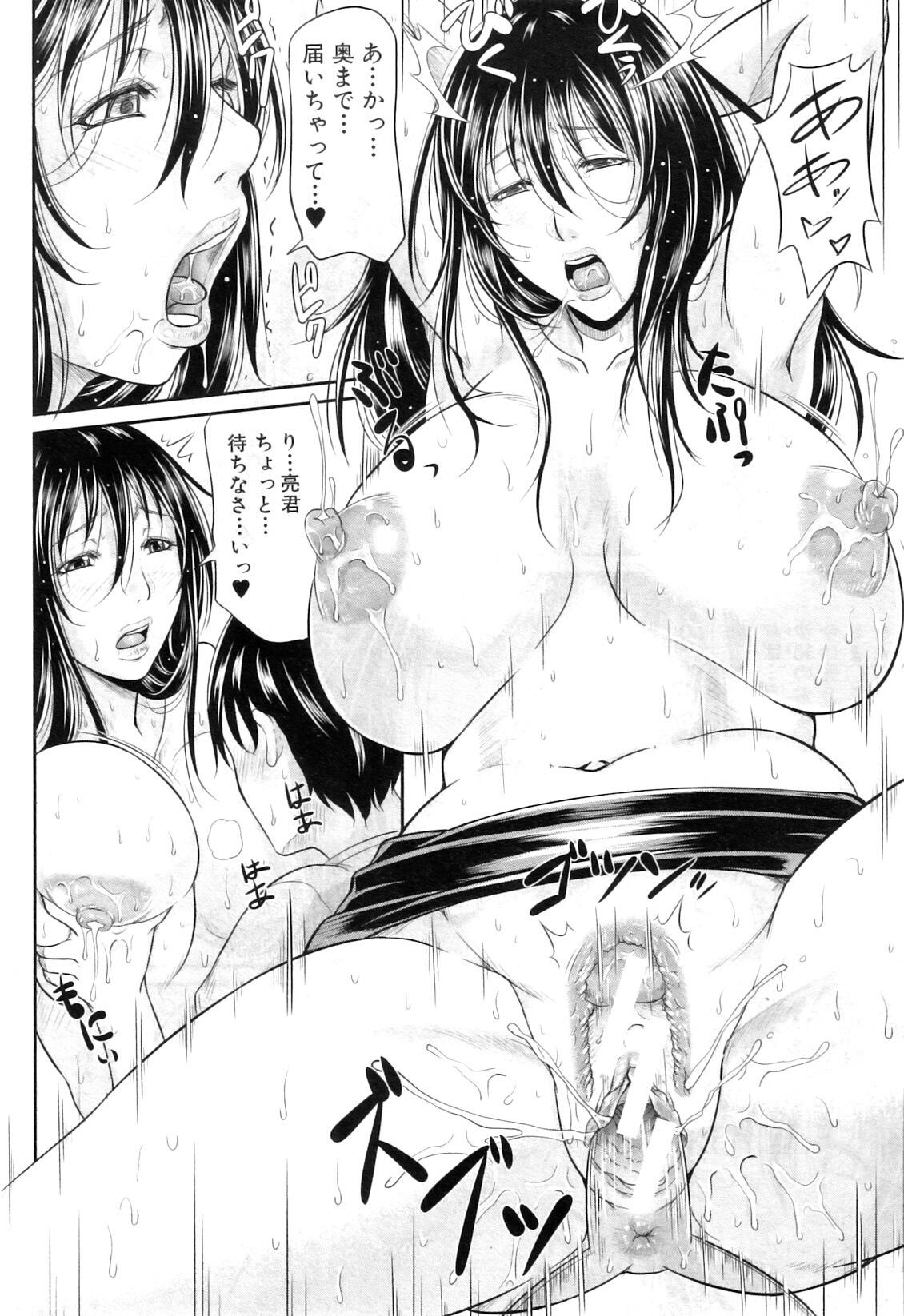 【エロ漫画】想いを寄せる叔母さんが赤ちゃんに授乳して母乳を垂らして誘ってきて…【無料 エロ同人】 (16)