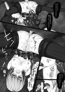 【エロ漫画】触手の怪物に感度を高められて2穴陵辱されて強気JKがイカされまくる…!【無料 エロ同人】