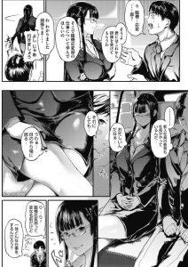 【エロ漫画】新入社員がワンマン女社長直近の部署に配属されて社長の家に連れられて…!【無料 エロ同人】