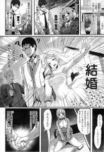 【エロ漫画】短髪眼鏡の先生との出会いは1年前…巨乳ツインテ制服JKが入学したての頃です。【無料 エロ同人】