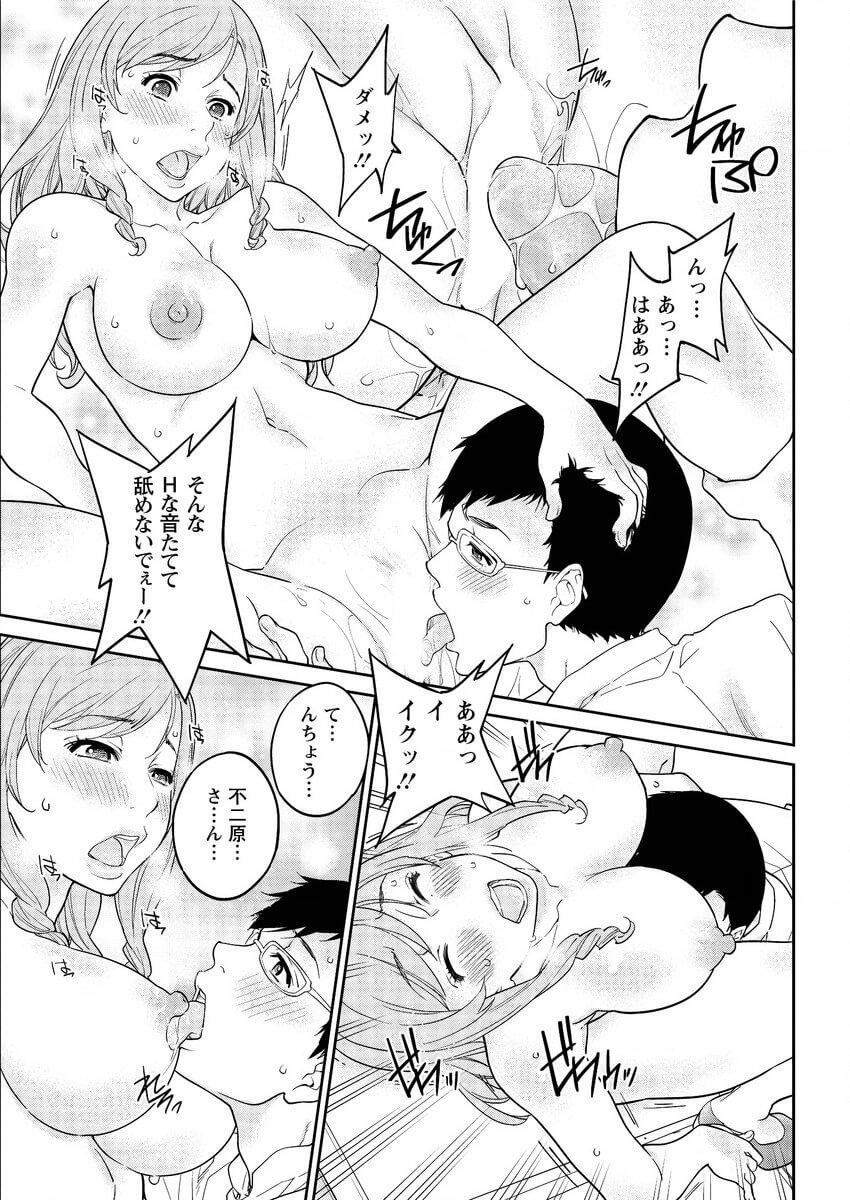 【エロ漫画】欲求不満な人妻が若い店長に媚薬効果のあるジュースを飲まされて変な気分になっちゃって…!【無料 エロ同人】 (13)