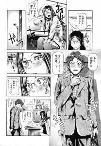 【エロ漫画】女医の巨乳眼鏡っ子お姉さんが患者に告白されて中出しセックスしてるよwww【無料 エロ同人誌】