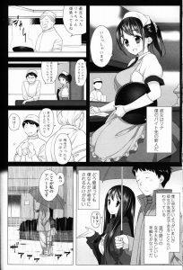 【エロ漫画】巨乳ロングの女の子は高嶺の花で遊び盛りの女子大生らしいし年齢もかなり下でどう間違っても僕なんか相手にされるわけない…【無料 エロ同人】