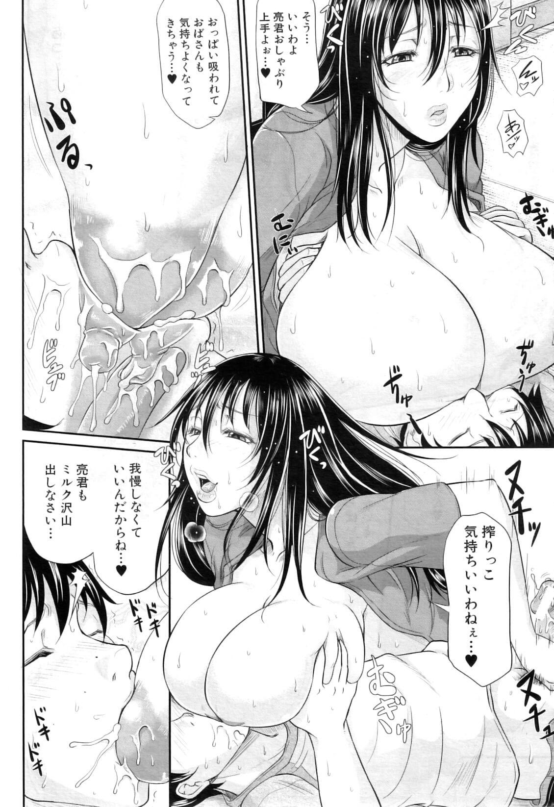 【エロ漫画】想いを寄せる叔母さんが赤ちゃんに授乳して母乳を垂らして誘ってきて…【無料 エロ同人】 (10)
