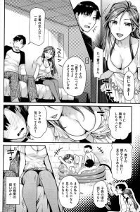 【エロ漫画】「兄貴なんてやめて俺にしろよ!」義姉になるかもしれない兄の恋人を寝取る弟!!【無料 エロ同人】