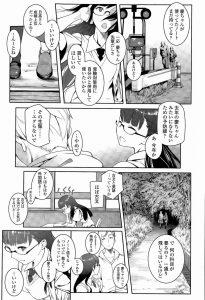 【エロ漫画】受験生のちょっとワガママな後輩彼女とお家で至近距離なイチャイチャ勉強会!【無料 エロ同人】