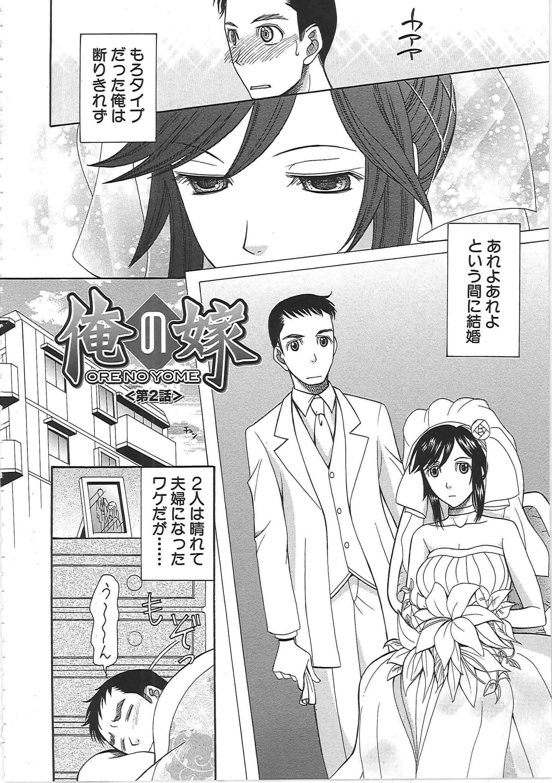 【エロ漫画】家のしきたりで結婚したお嫁さんが無口すぎるけどオナニーしてる所を覗いて…!【無料 エロ同人】 (2)