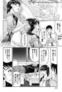 【エロ漫画】上司の奥さんの美女に迫られて回避不能な状況にw女として自信なくしてたけどあなたは女としてみてくれた…【無料 エロ同人】