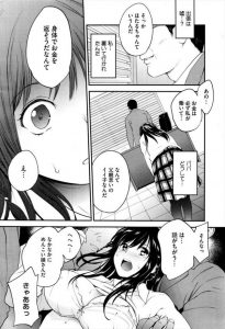 【エロ漫画】会社のお金を持って消えたらしい父親の代わりにJKの娘が捕まって薬で快楽に…!【無料 エロ同人】