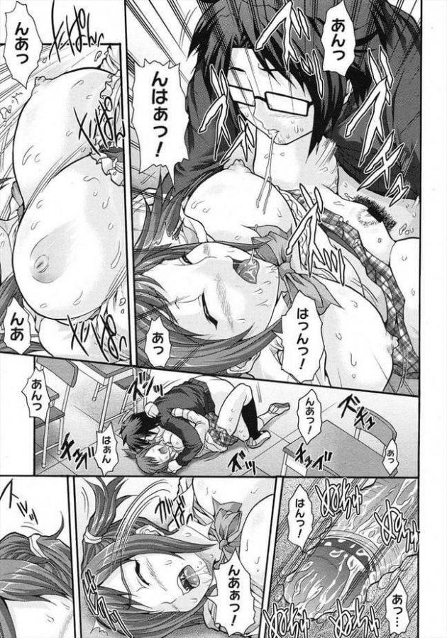 【エロ漫画】放課後の教室で大好きな先輩とふたりきりになったところでおもむろに制服を脱いでかわいいブラで誘惑する巨乳JK!【無料 エロ同人】 (21)
