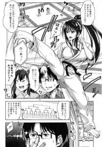 【エロ漫画】超絶なエロテクを持つ家庭教師が鉄壁ガードの教え子をオトしたくて他の女の子から攻略!【無料 エロ同人】