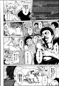 【エロ漫画】幼馴染のJKにパソコンを壊されて弁償にメイド服を着てもらってエッチなご奉仕!【無料 エロ同人】