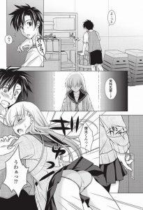 【エロ漫画】クールに見られるJKの先輩彼女は彼氏の匂いを嗅ぎたがる臭いフェチで体育倉庫で彼氏の匂いを堪能!【無料 エロ同人】