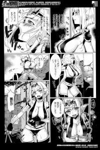 【エロ漫画】王宮の番兵隊長を任されている半漁族の爆乳モンスター娘が王宮へ侵入しようとする勇者と中出しセックスしちゃうw【無料 エロ同人】