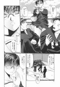 【エロ漫画】巨乳JKの学級委員長が覗きしてる男子生徒を注意したら制服を脱がされてエッチな事されちゃったww【無料 エロ同人誌】