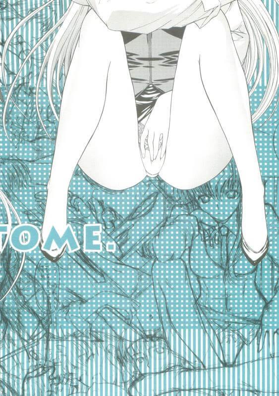 【エロ同人誌】義姉とゴムを使ってエッチしてたのに途中から生でしちゃって何度もイチャラブ!【無料 エロ漫画】 (1)