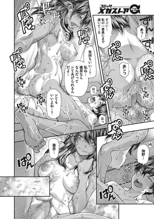 【エロ漫画】事故で脚をケガした主人公のリハビリにJKが付き合ってくれて巨乳なおっぱいでマッサージも!【無料 エロ同人】 (18)