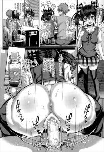 【エロ漫画】大好きな家庭教師の先生と恋人同士になれた貧乳少女♡でもいくら誘ってもキスすらしてくれないから逆レイプしちゃうw【無料 エロ同人】