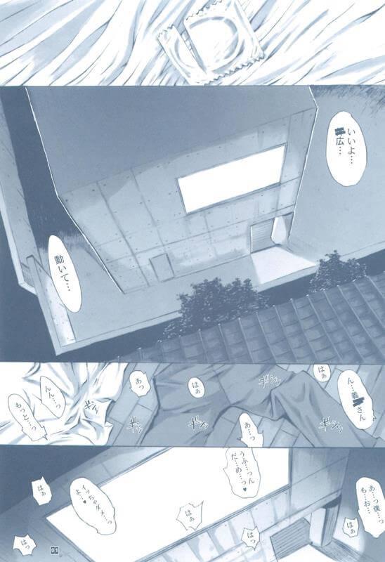 【エロ同人誌】義姉とゴムを使ってエッチしてたのに途中から生でしちゃって何度もイチャラブ!【無料 エロ漫画】 (3)