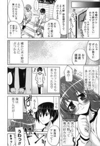 【エロ漫画】地味で存在感が薄くてよく人にぶつかる眼鏡っ子のJKがワザとだと気付いてセクハラして体操服でエッチ!【無料 エロ同人】