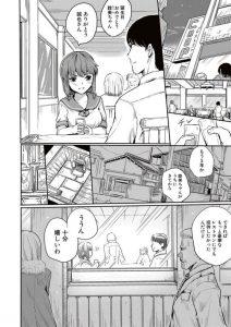 【エロ漫画】両親を亡くして引き取ってくれた叔父のためにJKは無表情で他の男に抱かれるも媚薬で…!【無料 エロ同人】