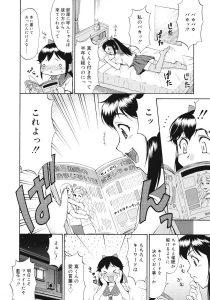 【エロ漫画】なかなか好きな男の子に告白できずにいた巨乳JKが雑誌で見つけた大胆になれる自己暗示をかけてセックスしちゃうww【無料 エロ同人】